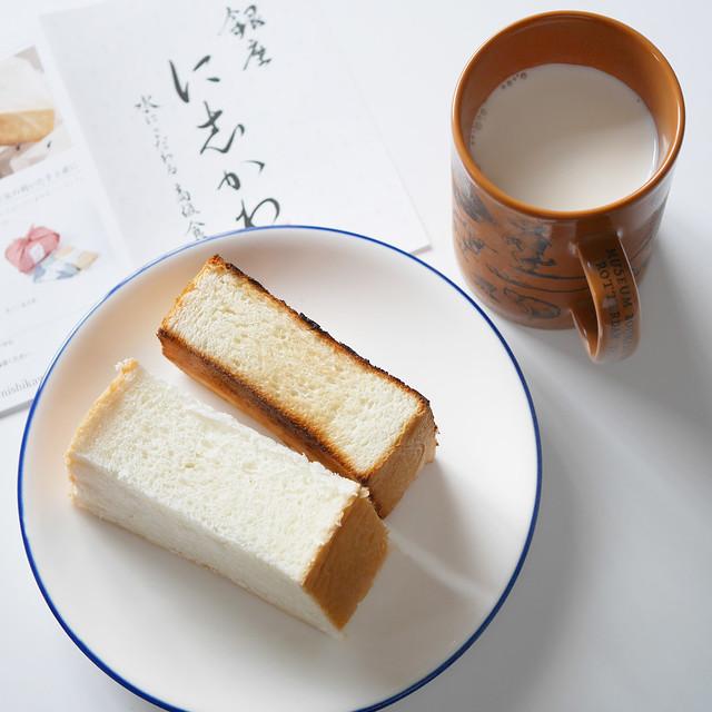 1080 Ginza Nishikawa