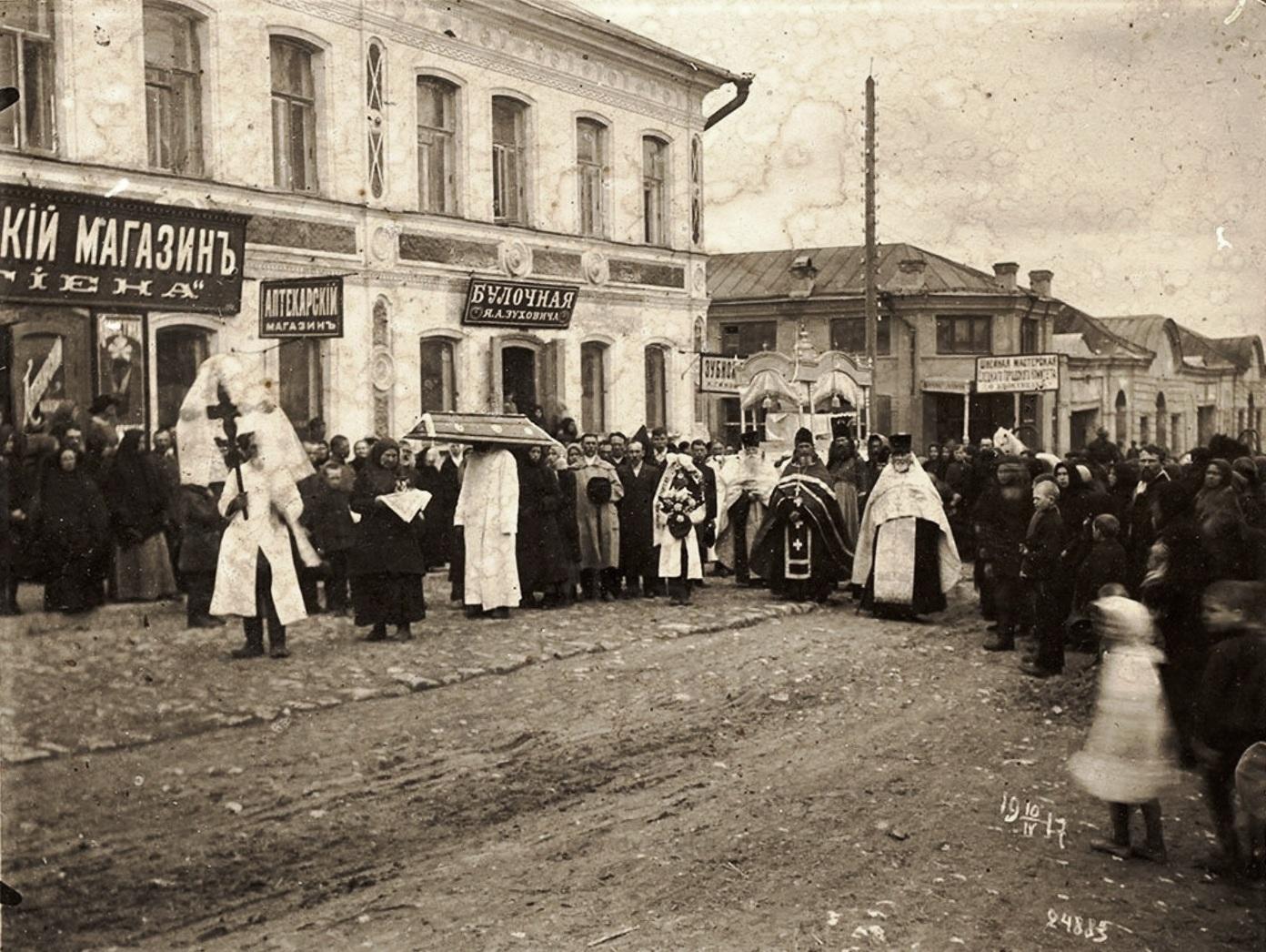 Улица Великокняжеская. 1917