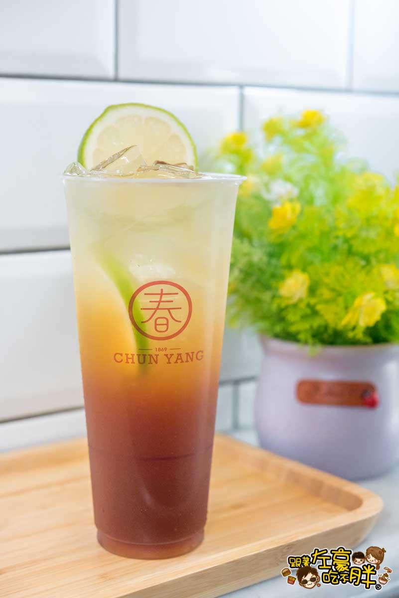 春陽茶事 三民鼎中店-7