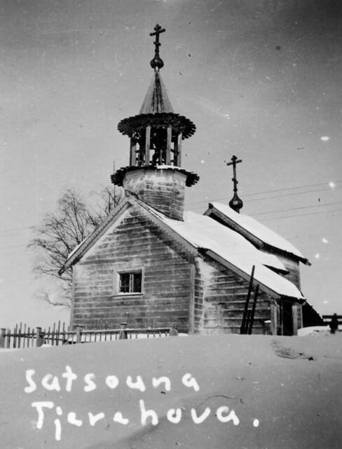 Terehova 1942