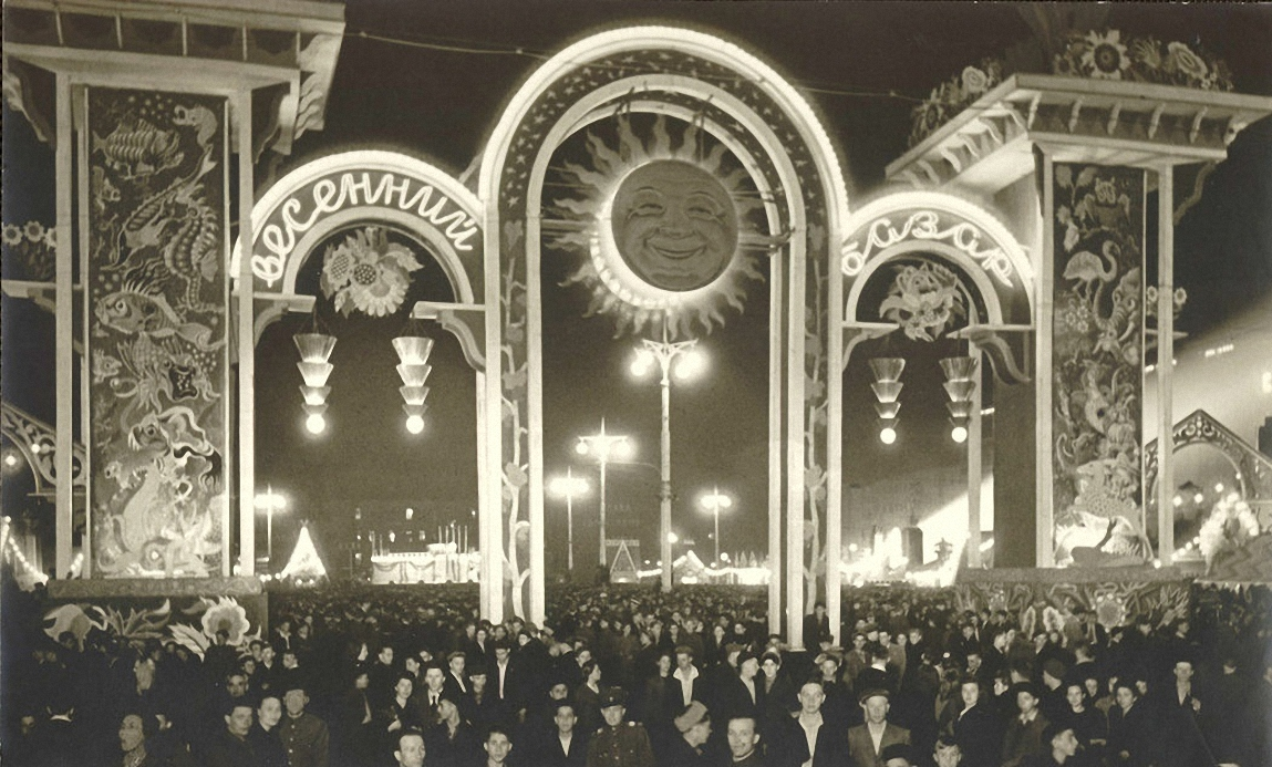 1947. Весенний базар на Пушкинской площади