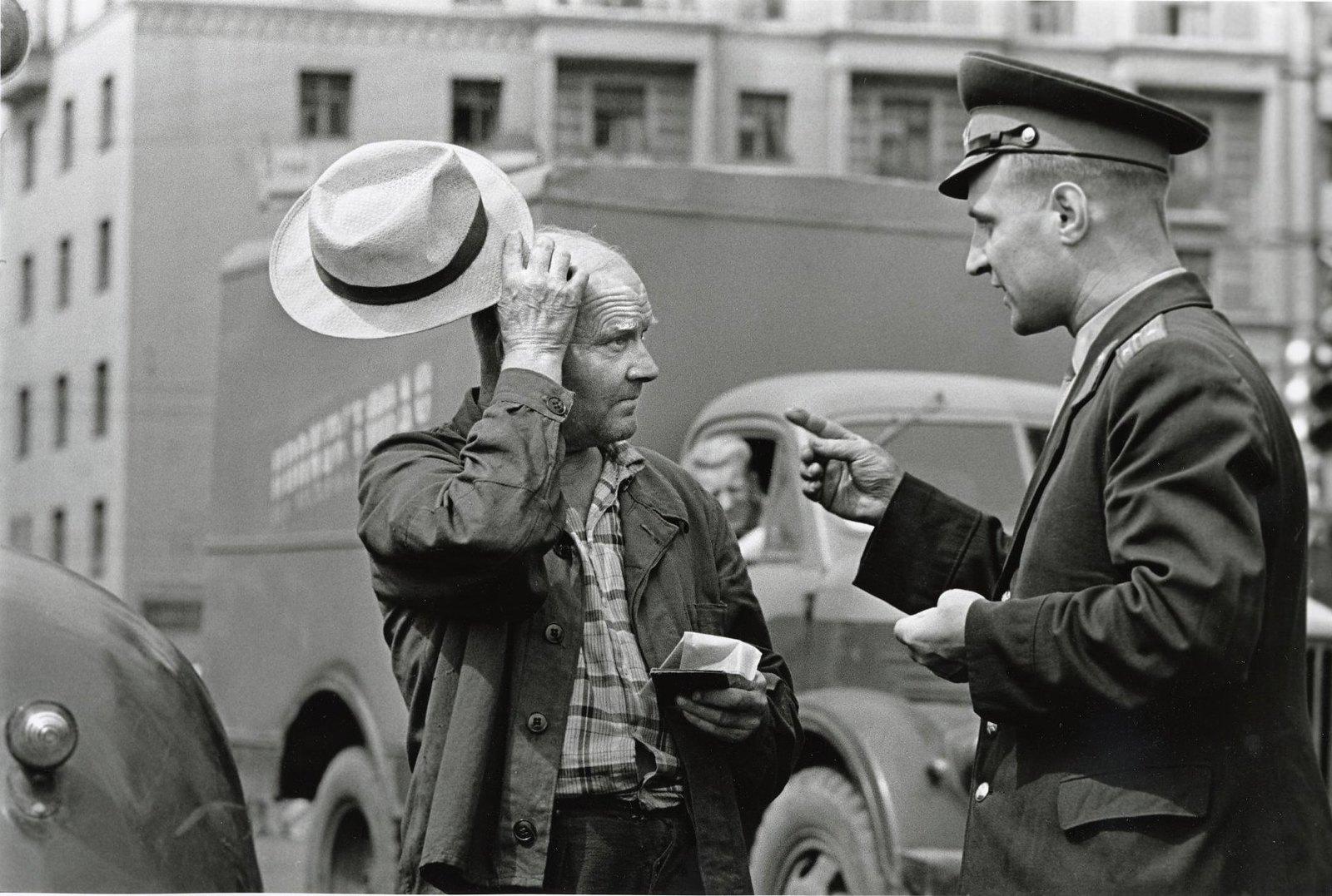 1966. ОРУД (Отдел по регулированию уличного движения). Нарушитель