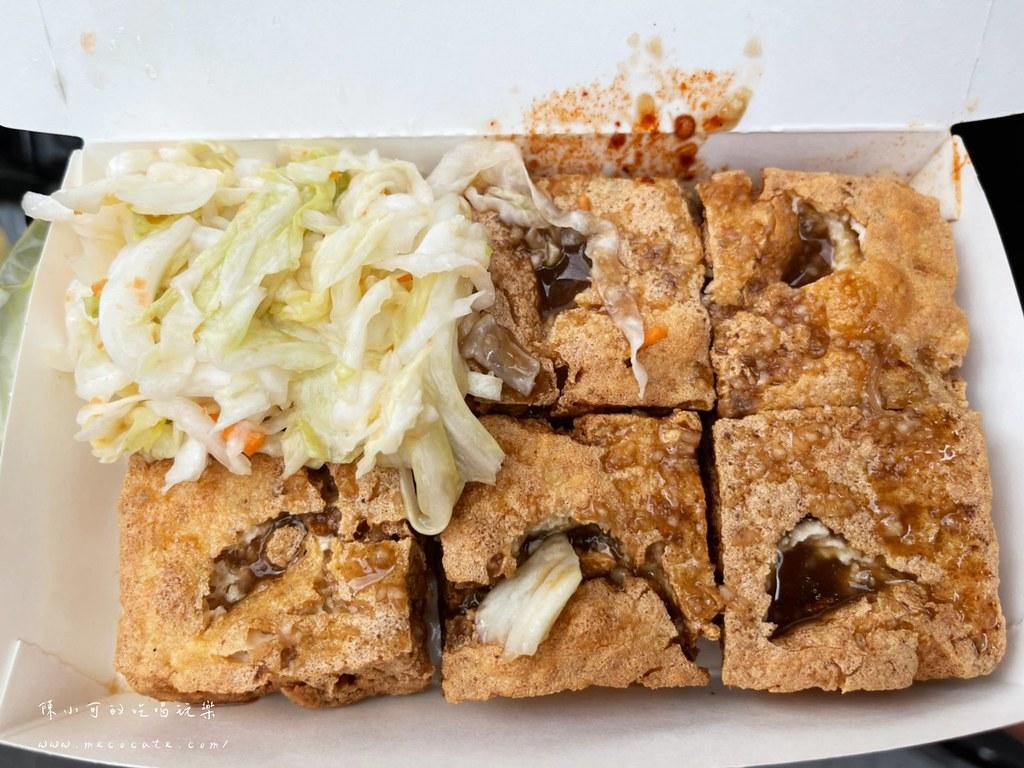 假日不開,只有平日才能吃到的脆皮臭豆腐!三重在地人推薦