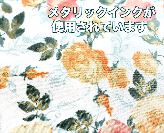 RJR Fabrics Summer Rose PS201-OR3M Marietta Orange Metallic