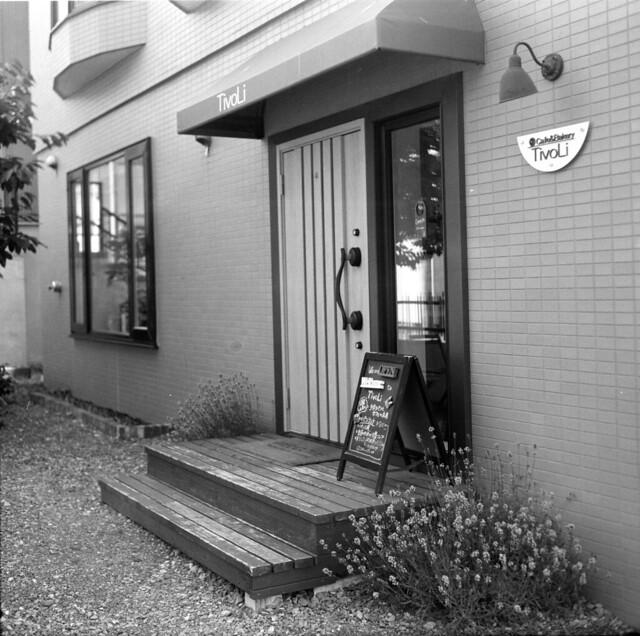 Entrance of a cafe