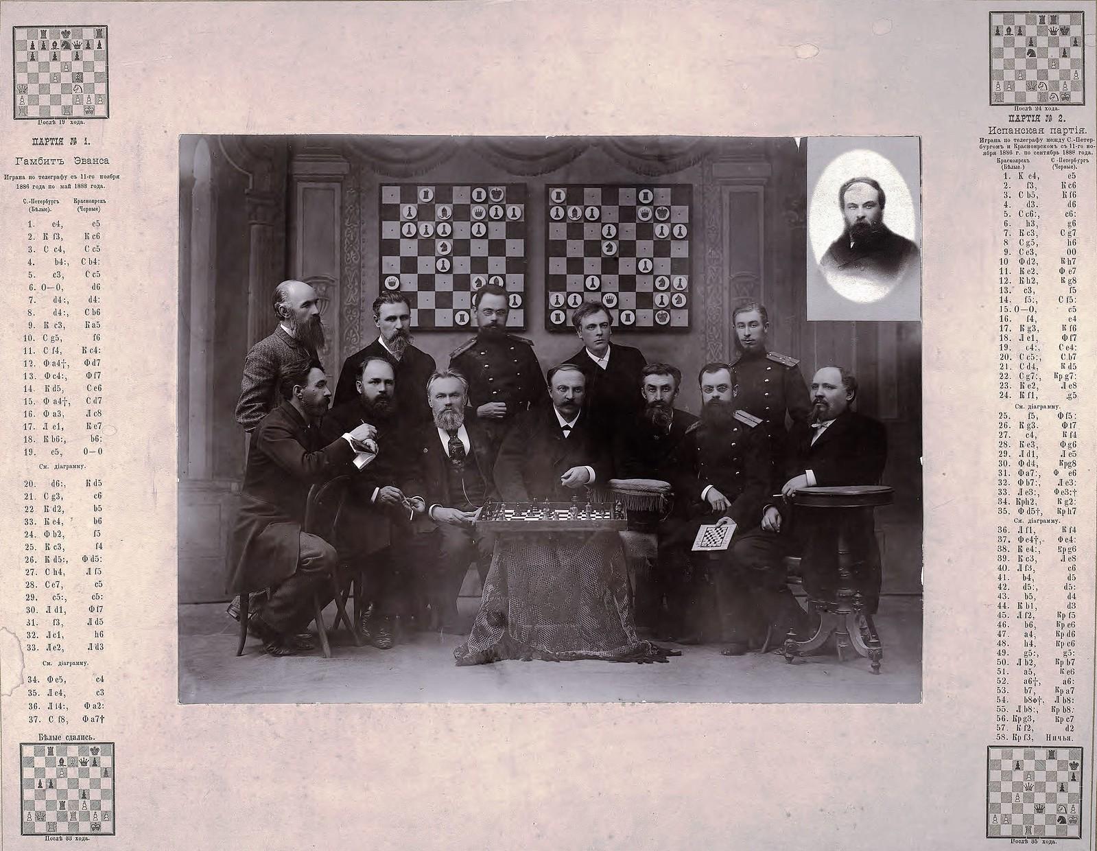 Члены шахматного кружка города Красноярска, участники телеграфного матча между командами Красноярска и Санкт-Петербурга с 11ноября 1886 по сентябрь 1888