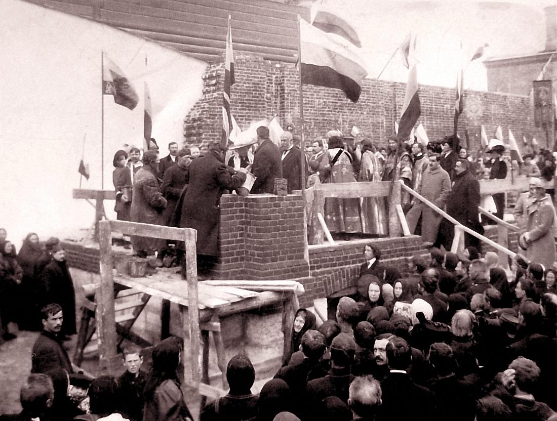 Торжество закладки дома призрения у Великокняжеского храма. 1912