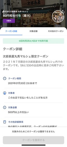 Https live staticflickr com 65535 51292613116 cc6ce60aa3
