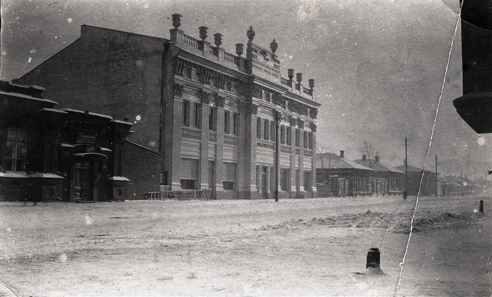Здание дома просвещения. 1916