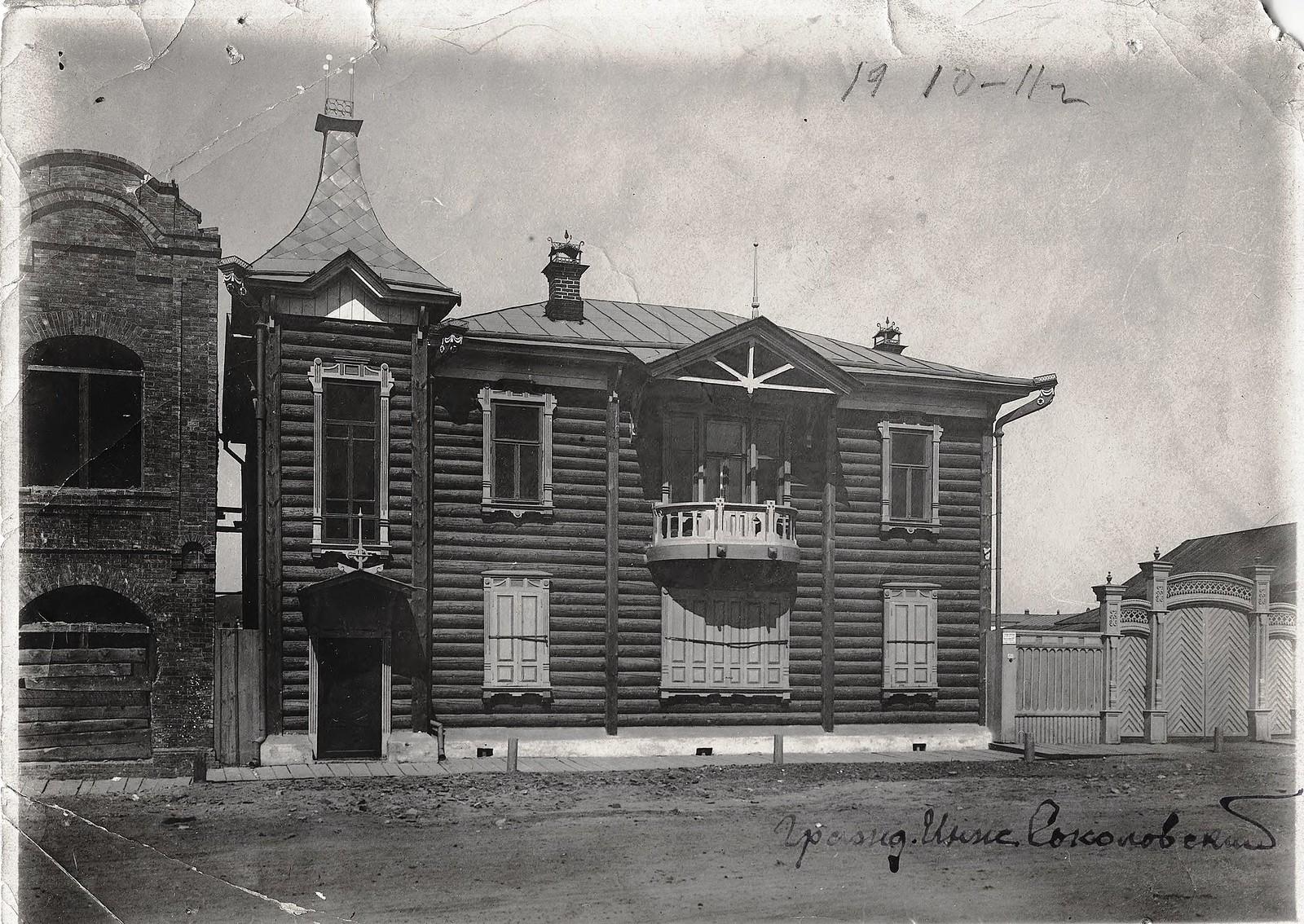 Жилой дом. 1910