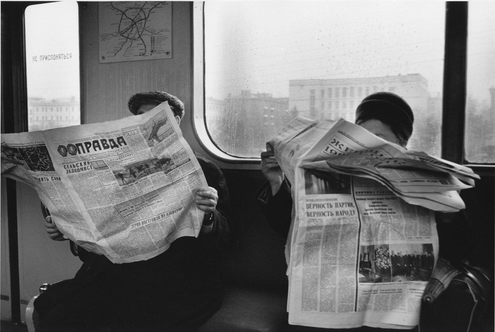 1970. Читатели в вагоне московского метро
