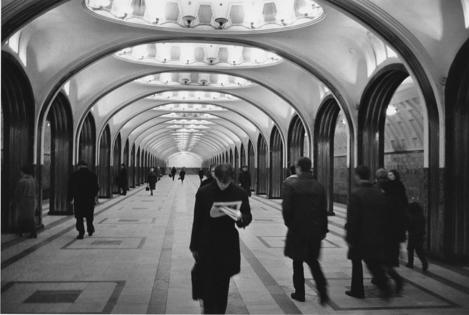 1970. Станция метро «Маяковская»