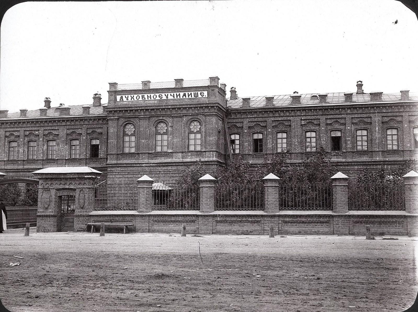 Здание духовного училища. 1890