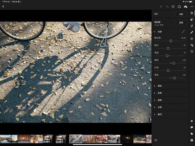 攝影師數位筆記:Apple iPad Pro M1 | 15