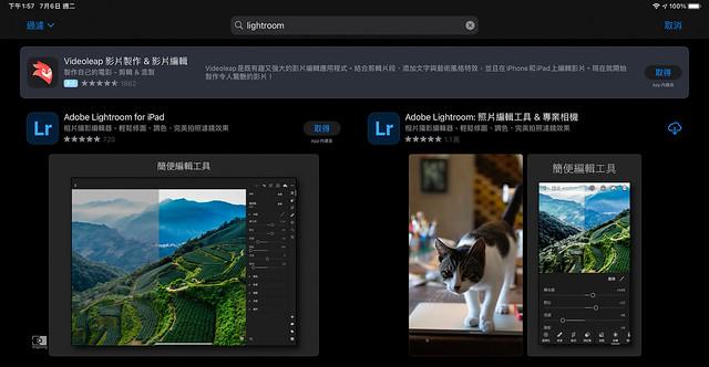 攝影師數位筆記:Apple iPad Pro M1 | 14
