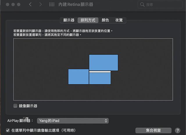 攝影師數位筆記:Apple iPad Pro M1 | 09