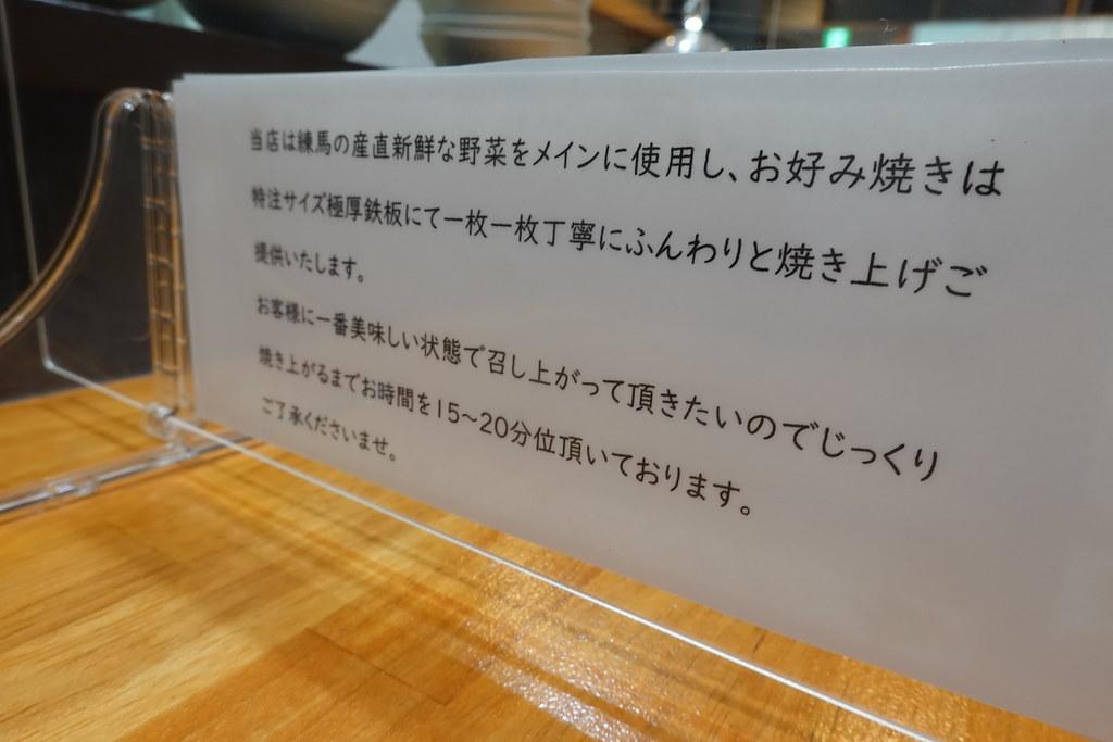 黒。(富士見台)