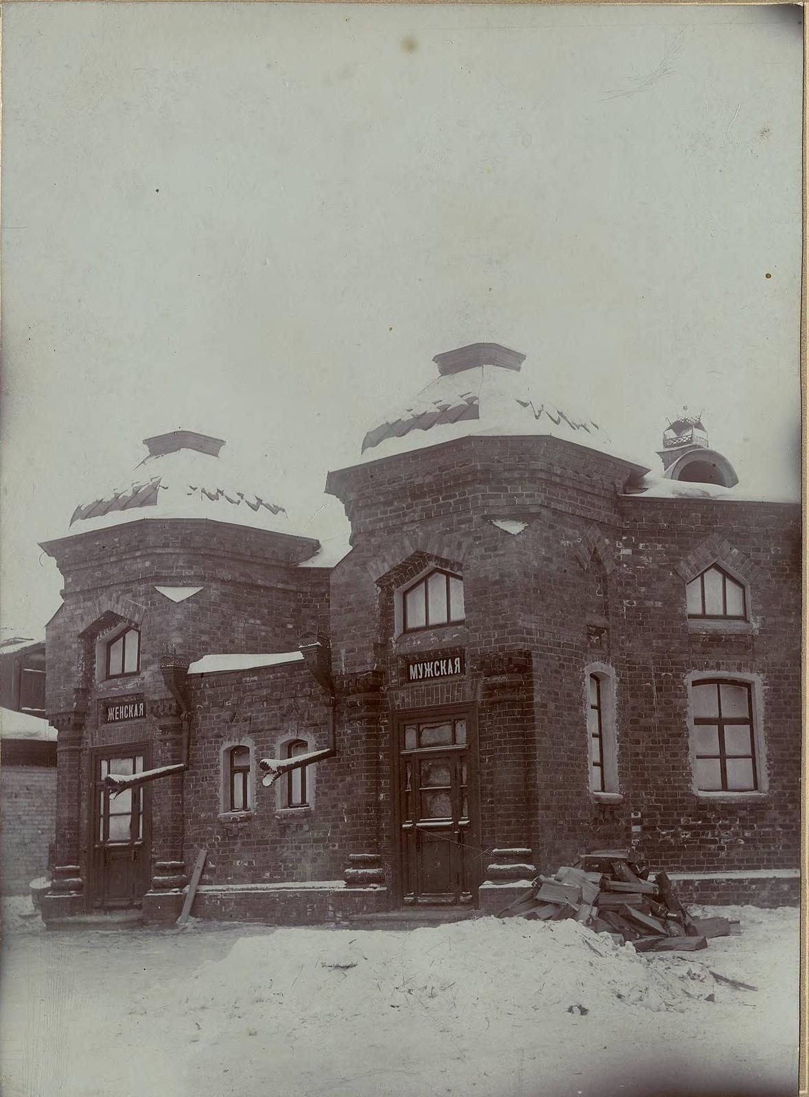 Баня по улице Песочной. 1915