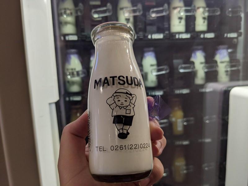 マツダ牛乳