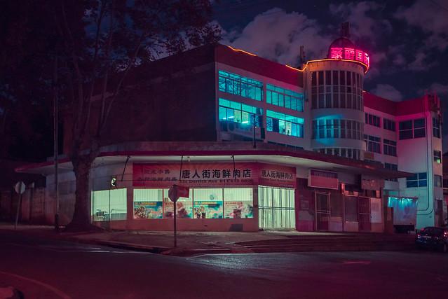 Chinatown / Johannesburg