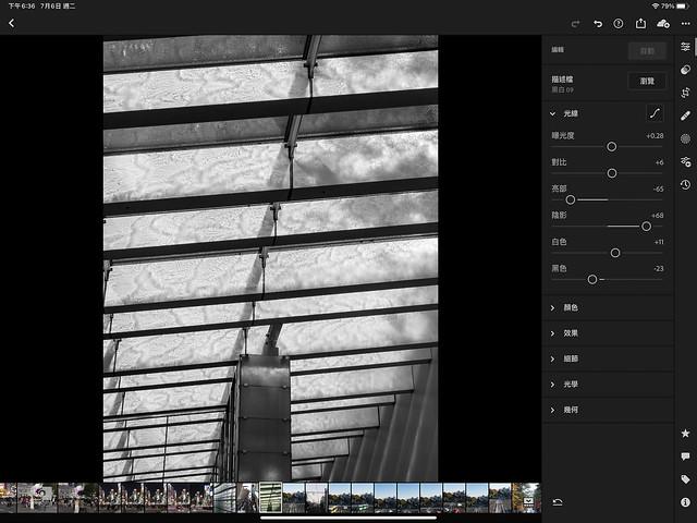 攝影師數位筆記:Apple iPad Pro M1 | 20