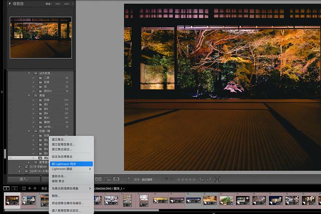 攝影師數位筆記:Apple iPad Pro M1 | 17
