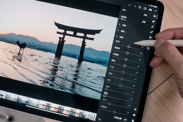 攝影師數位筆記:Apple iPad Pro M1 | 13