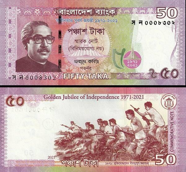 50 Taka Bangladéš 2021, P69 pamätná