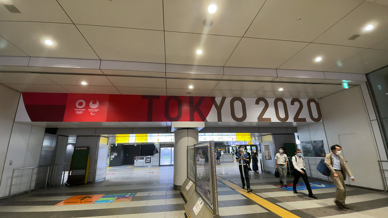 Tokyo 2020 getting ready