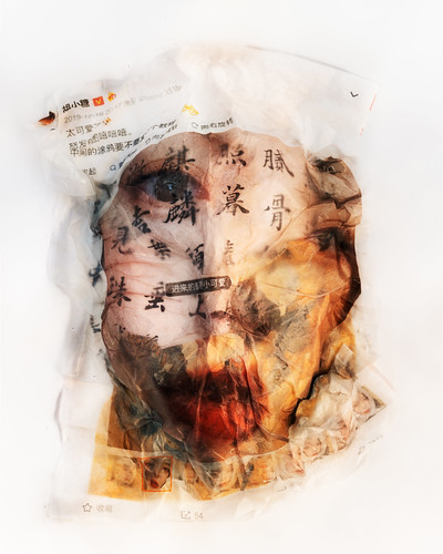 Flat Power 7. From Artist Spotlight: Jasmine Zhang