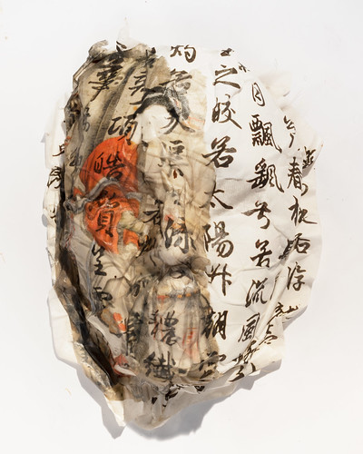 Flat Power 3. From Artist Spotlight: Jasmine Zhang