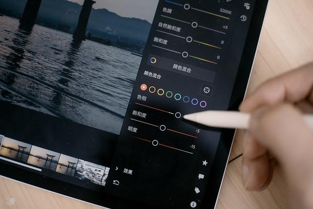 攝影師數位筆記:Apple iPad Pro M1 | 16