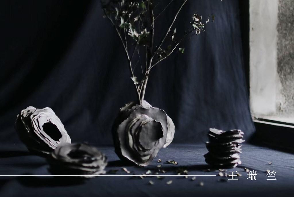 王瑞竺 - 地衣荒物 Earthing Way