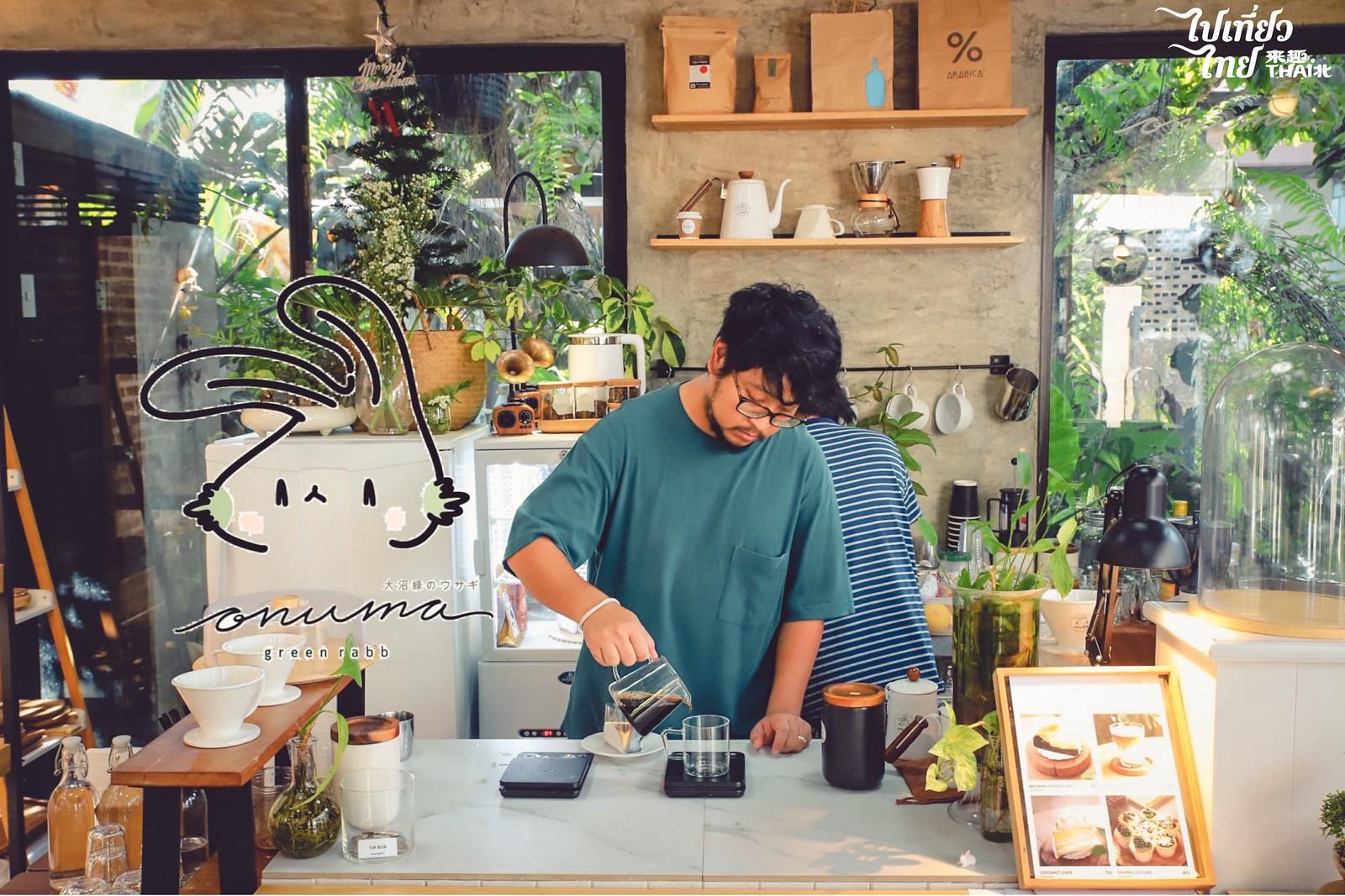 慢活。植栽。手沖咖啡館【Onuma Green Rabb】