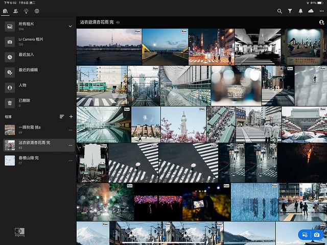攝影師數位筆記:Apple iPad Pro M1 | 18