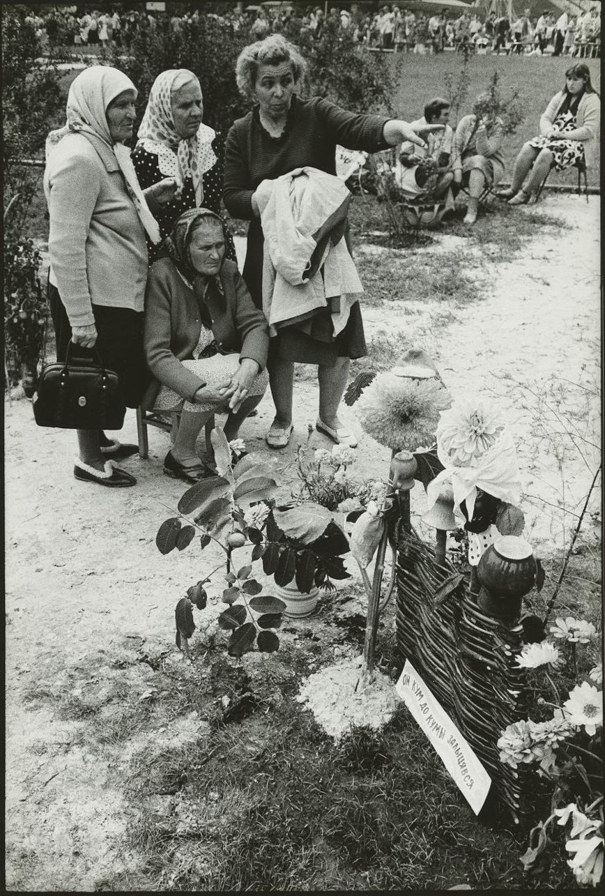 1984. Донецк. Выставка цветов
