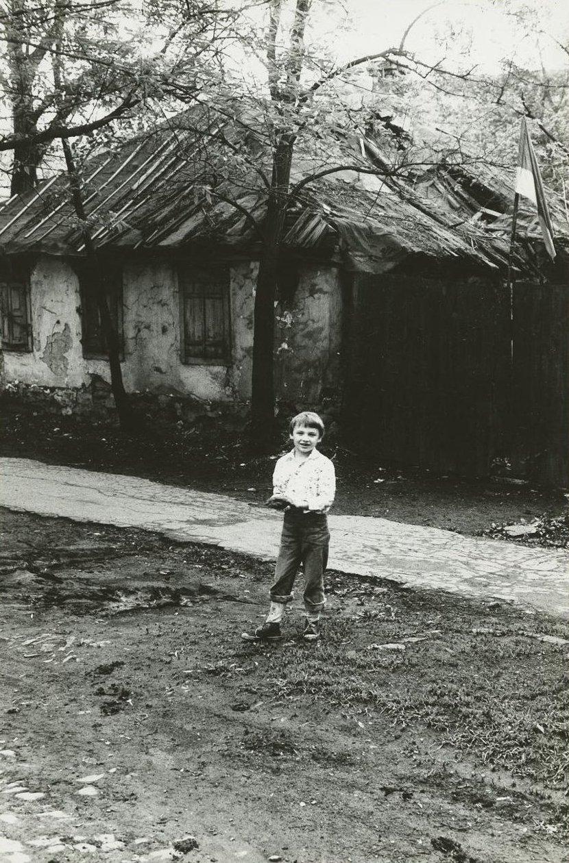 1983. Донецк.