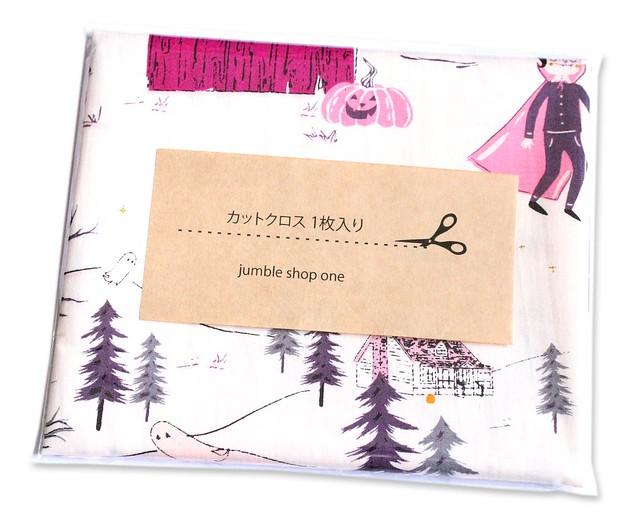 カットクロス Art Gallery Fabrics Spooky'n Sweeter Peppermint's Tale Dusk