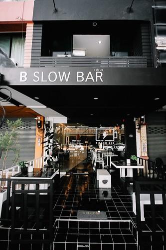 B Slow Bar คาเฟ่ Phuket