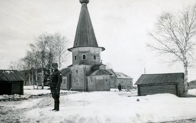 Kosmajärvi 1943
