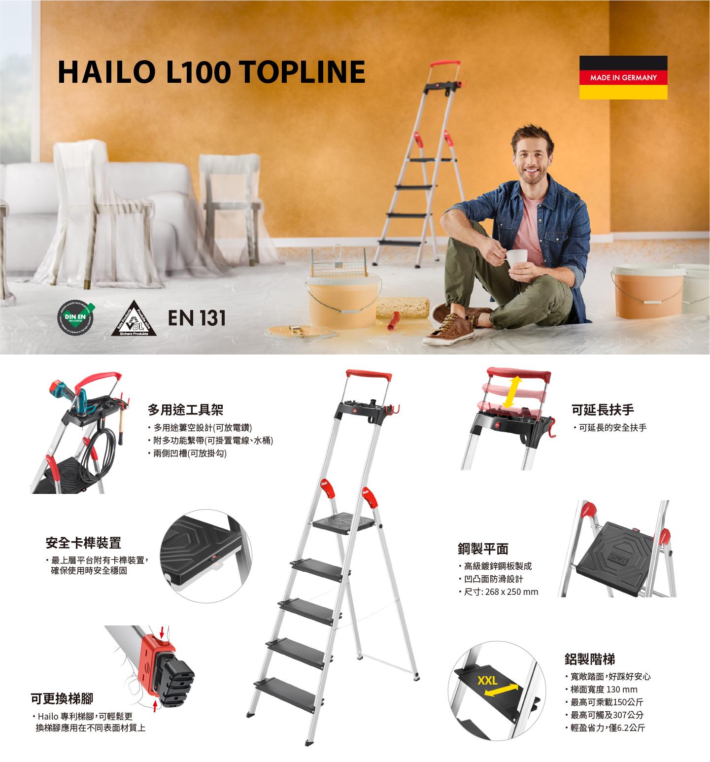 Hailo-L100Topline-5steps