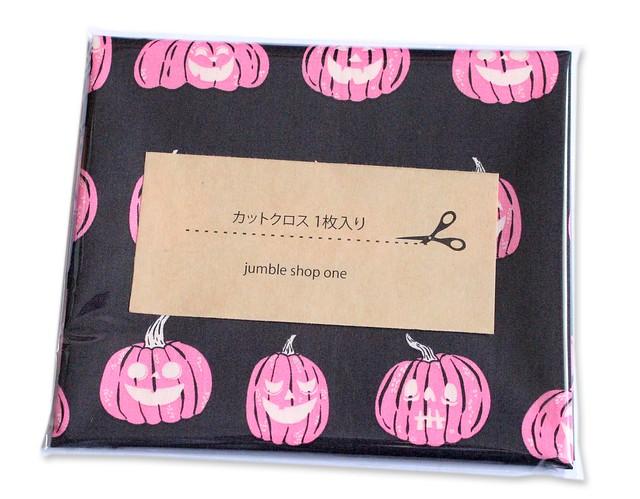 カットクロス Art Gallery Fabrics Spooky'n Sweeter Jack-'o-lanterns