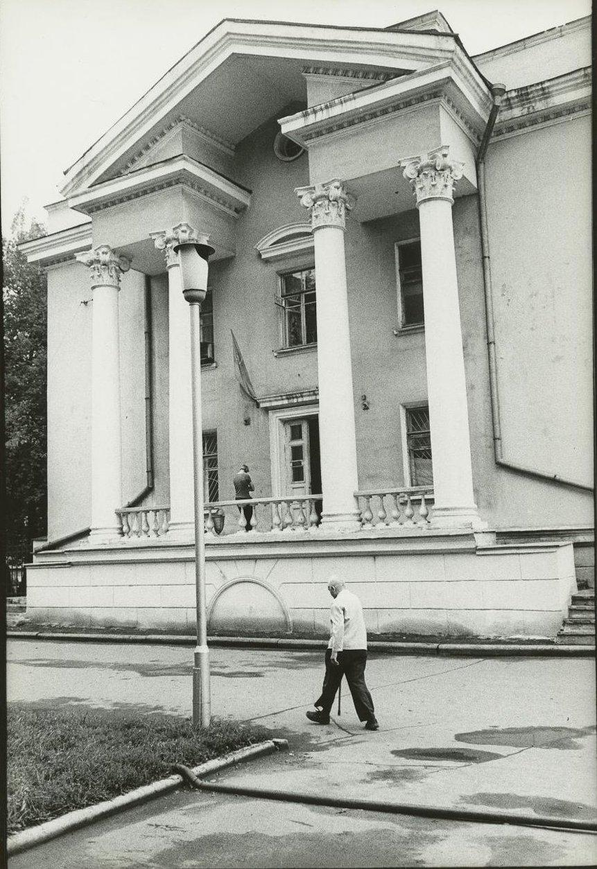 1984. Донецк.