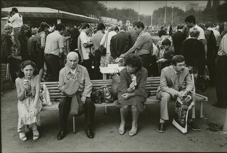 1984. Донецк. Парк Ленинского Комсомола