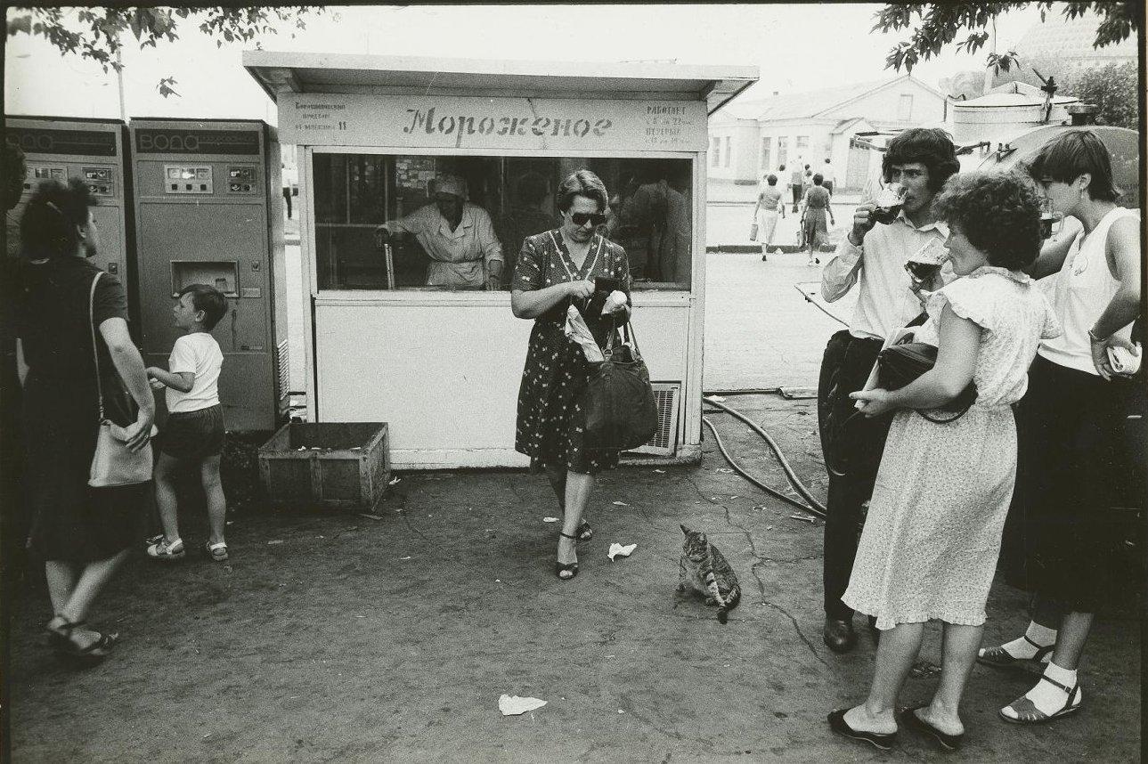 1984. Донецк (1)