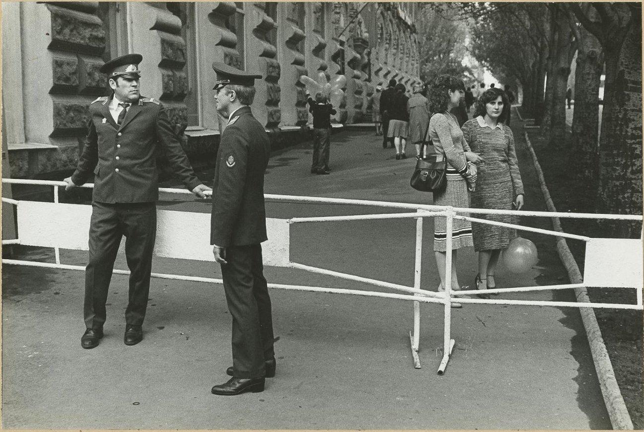1983. Донецк. 1 Мая