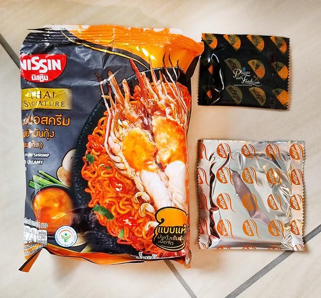 nissin thai signature dried shrimp tom yam ingredients