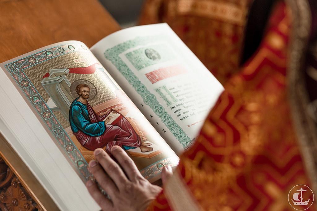 6-7 июля 2021. Рождество Иоанна Крестителя / 6-7 July 2021. Nativity of St. John the Baptist