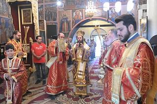 """Празник на Араповския манастир """"Св. Неделя"""""""