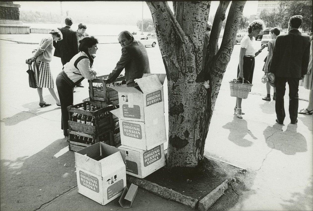 1984. Донецк (2)
